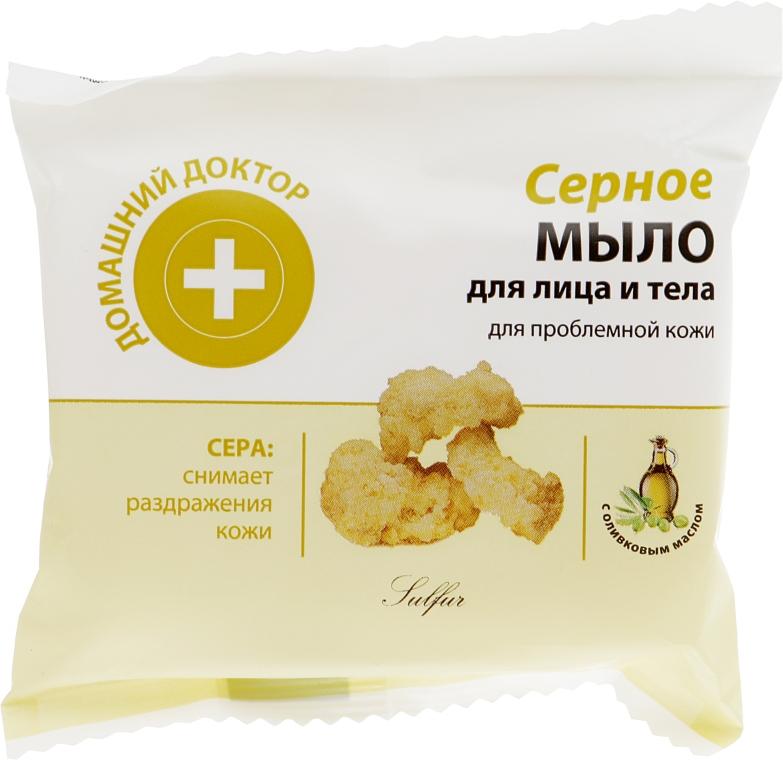 """Мыло для лица и тела """"Серное"""" с оливковым маслом - Домашний Доктор"""