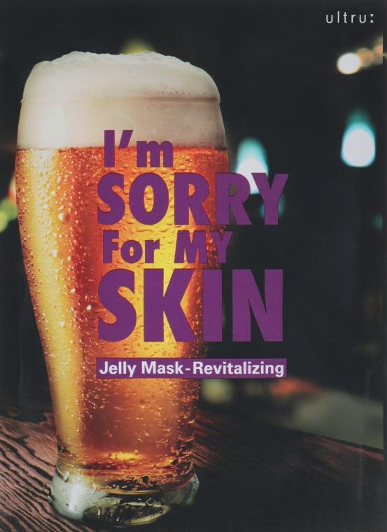 Восстанавливающая маска для лица - Ultru I'm Sorry For My Skin Jelly Mask Revitalizing — фото N1