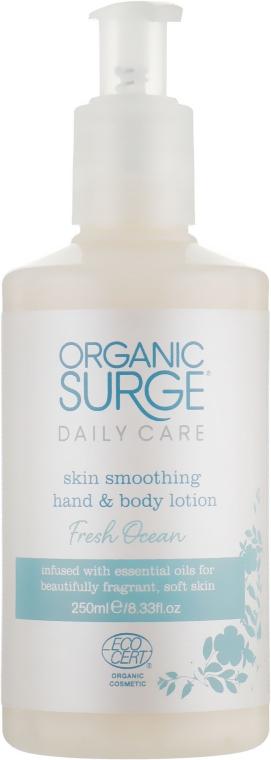 """Лосьон для рук и тела """"Свежесть океана"""" - Organic Surge Bath & Body"""