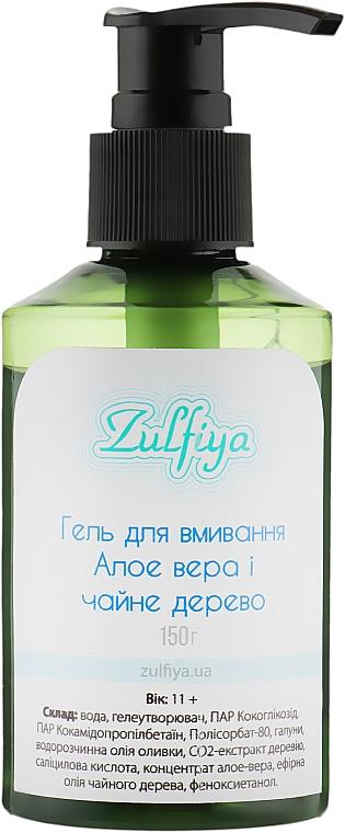 """Гель для умывания """"Алоэ вера и чайное дерево"""" - Zulfiya"""