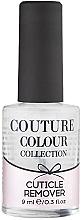 Духи, Парфюмерия, косметика Средство для удаления кутикулы - Couture Colour Cuticle Remover