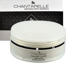 Духи, Парфюмерия, косметика Икорная маска для зрелой кожи - Chantarelle Luxury Caviar Mask Anti-Wrinkle Collagen Repair