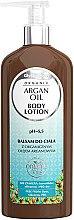 Духи, Парфюмерия, косметика Бальзам для тела с аргановым маслом - GlySkinCare Argan Oil Body Lotion