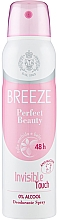 Духи, Парфюмерия, косметика Breeze Deo Spray Perfect Beauty - Дезодорант для тела
