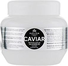 Парфумерія, косметика Маска для відновлення волосся з екстрактом чорної ікри - Kallos Cosmetics Anti-Age Hair Mask