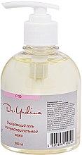 Духи, Парфюмерия, косметика Очищающий гель для чувствительной кожи - Dr. Yudina