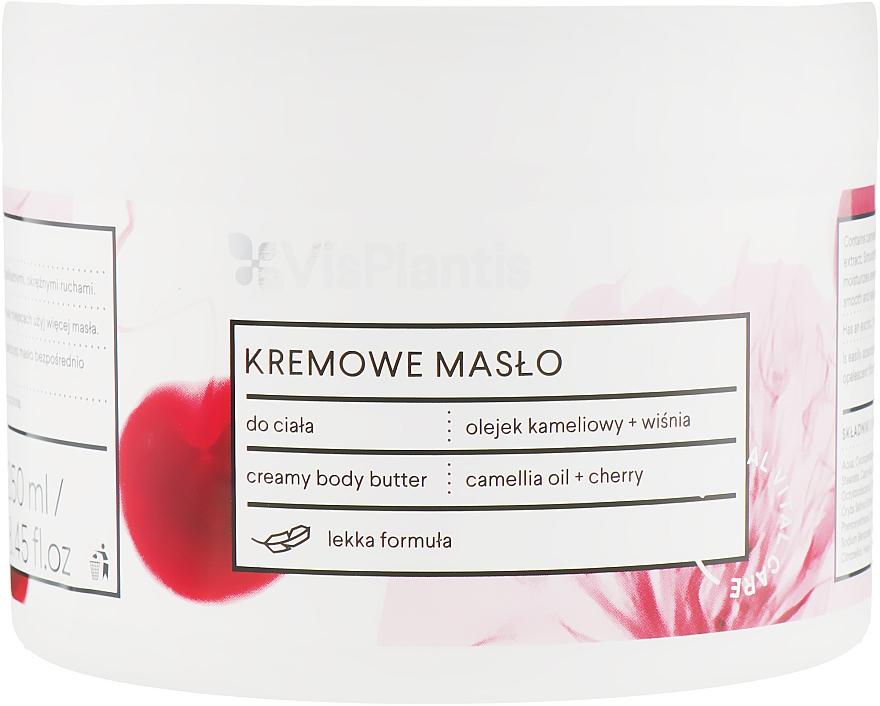 Кремовое масло для тела - Vis Plantis Herbal Vital Care Creamy Body Butter Camellia Oil and Cherry