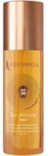 Духи, Парфюмерия, косметика Мультизащитное сухое масло для загара - Keenwell Sun Care Spray Multi-Protective Tan Booster Dry Oil SPF 30