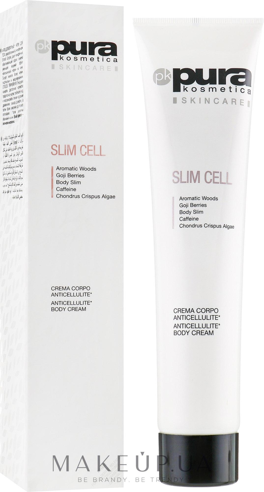 Антицеллюлитный крем для тела - Pura Kosmetica Skincare Slim Gel — фото 200ml