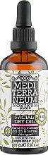 Духи, Парфюмерия, косметика Масло для сухой кожи лица - Mediterraneum Nostrum Facial Dry Oil