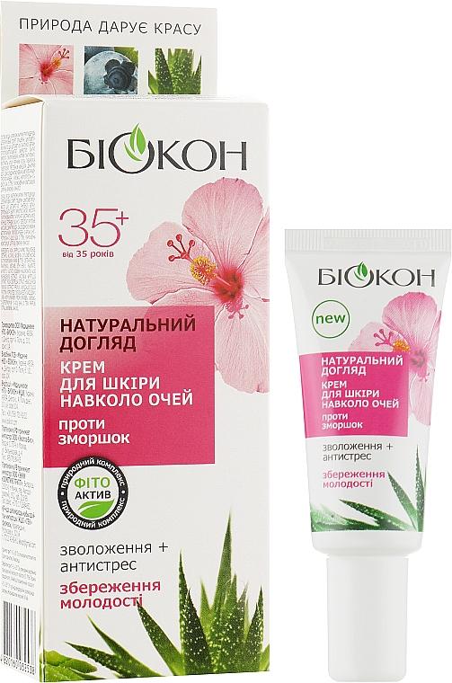 Биокон Натуральный уход - Крем для кожи вокруг глаз против морщин: купить по лучшей цене в Украине | Makeup.ua