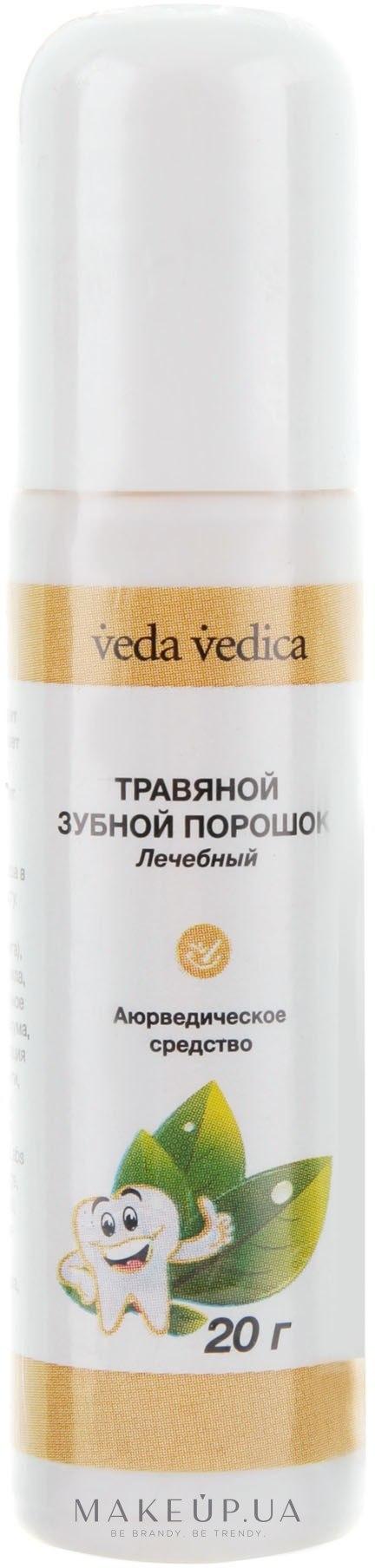 Косметика veda vedica купить косметика тая для волос купить в