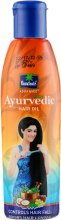 Аюрведическое масло против выпадения волос - Biofarma Parachute Advansed — фото N2