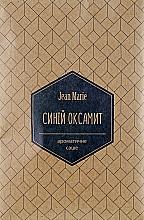 """Духи, Парфюмерия, косметика Ароматическое саше """"Синий бархат"""" - Jean Marie"""