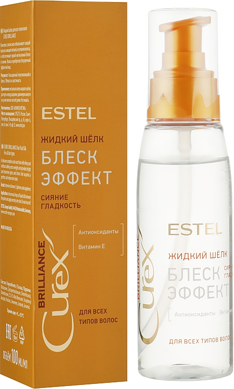 Жидкий шелк - Estel Professional Curex Brilliance Silk