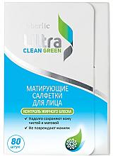 Духи, Парфюмерия, косметика Матирующие салфетки для лица - Faberlic Ultra Clean Green