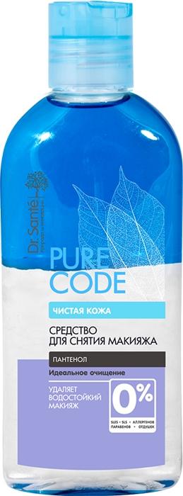 Двухфазная жидкость для снятия макияжа - Dr. Sante Pure Code