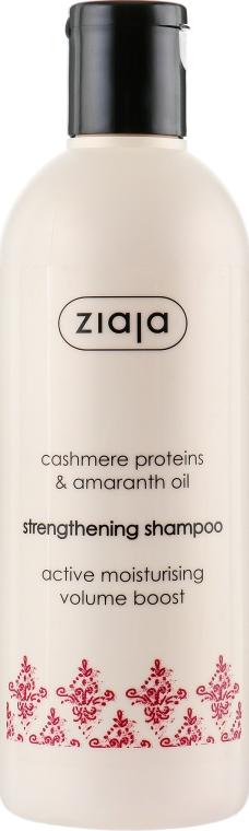 Шампунь укрепляющий с протеинами кашемира - Ziaja Cashmere Proteins Strengthening Shampoo