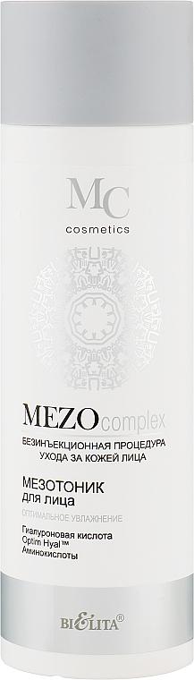 """Мезотоник для лица """"Оптимальное увлажнение"""" - Bielita MEZO complex"""