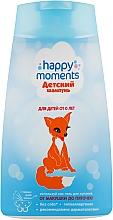 Духи, Парфюмерия, косметика Шампунь для детей от 0 лет - Happy Moments