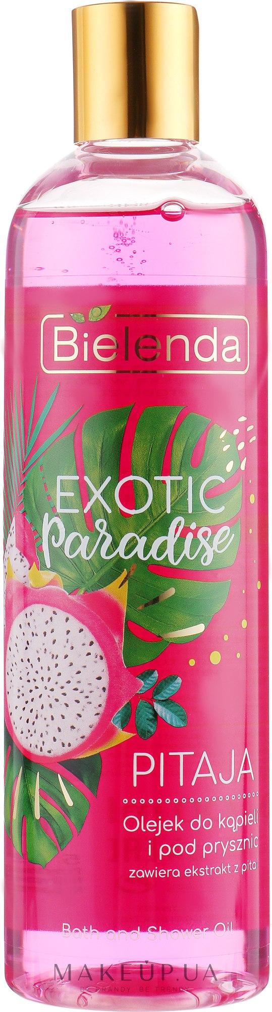 "Масло для душа ""Питайя"" - Bielenda Exotic Paradise Bath & Shower Oil Pitaja — фото 400ml"