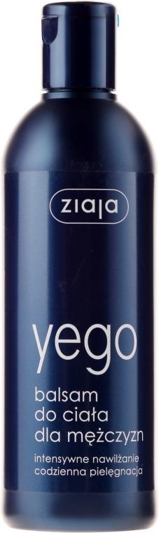 Лосьйон для тіла чоловічий - Ziaja Body lotion for Men — фото N2