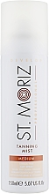 Духи, Парфюмерия, косметика Автозагар-спрей для тела - St.Moriz Professional Self Tanning Mist Medium