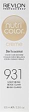 Духи, Парфюмерия, косметика Тонирующий бальзам - Revlon Professional Nutri Color Creme 3 in 1 Color Refresh