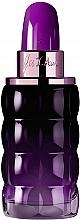 Духи, Парфюмерия, косметика Cacharel Yes I Am Fabulous Eau De Parfum - Парфюмированная вода (тестер)