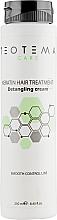 Духи, Парфюмерия, косметика УЦЕНКА Крем распутывающий с кератином - Teotema Detandling Cream *