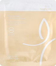 Духи, Парфюмерия, косметика Маска для лица с пуллуланом - Beauugreen Pullulan Hydrogel Mask