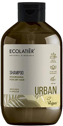 """Питательный шампунь для сухих волос """"Авокадо и мальва"""" - Ecolatier Urban Nourishing Shampoo"""