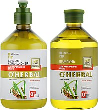 Духи, Парфюмерия, косметика Набор для укрепления волос - O'Herbal (shmp/500ml + con/500ml)