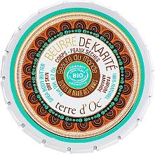 """Духи, Парфюмерия, косметика Масло для тела """"Карите"""" - Terre d'Oc Karite Massage & Care Body Oil"""