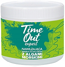"Духи, Парфюмерия, косметика Маска для волос ""Морские водоросли"" - Time Out"