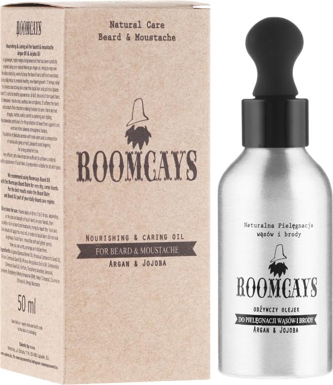 Масло для усов и бороды с маслом арганы и жожоба - Roomcays