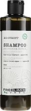Духи, Парфюмерия, косметика Шампунь для поврежденных и слабых волос - Freelimix Biostruct Shampoo
