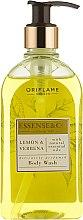 Духи, Парфюмерия, косметика Гель для душа с лимоном и вербеной - Oriflame Essense & Co. Body Wash