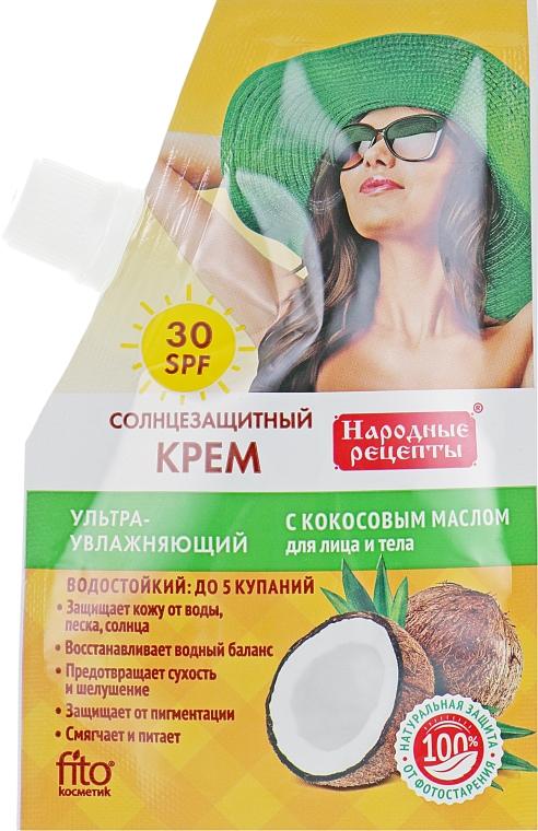 Солнцезащитный ультраувлажняющий крем-гель для лица и тела - Fito Косметик Народные Рецепты