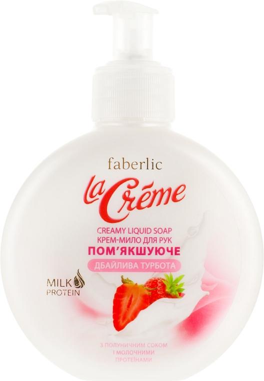 """Крем-мыло для рук """"Смягчающее"""" - Faberlic"""