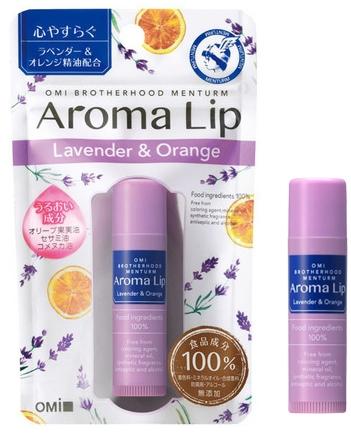 "Помада-бальзам для губ ""Лаванда-цитрус"" - Omi Brotherhood Aroma Lip"