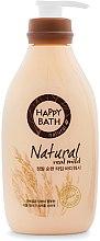 Духи, Парфюмерия, косметика Гель для душа с экстрактом пшеницы - Happy Bath Natural Real Mild Body Wash