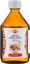 Масло грецкого ореха(холодного отжима) - Naturalissimo Wanut Seed Oil Cold Pressed  — фото N1