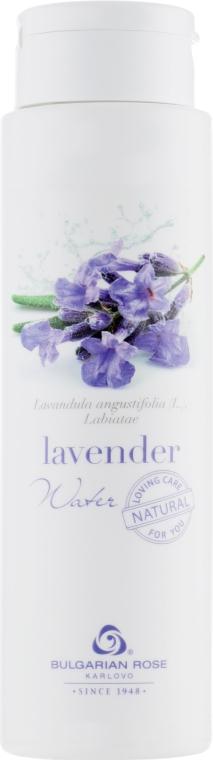 """Натуральная вода """"Лаванда"""" - Bulgarian Rose Lavander Water Natural"""