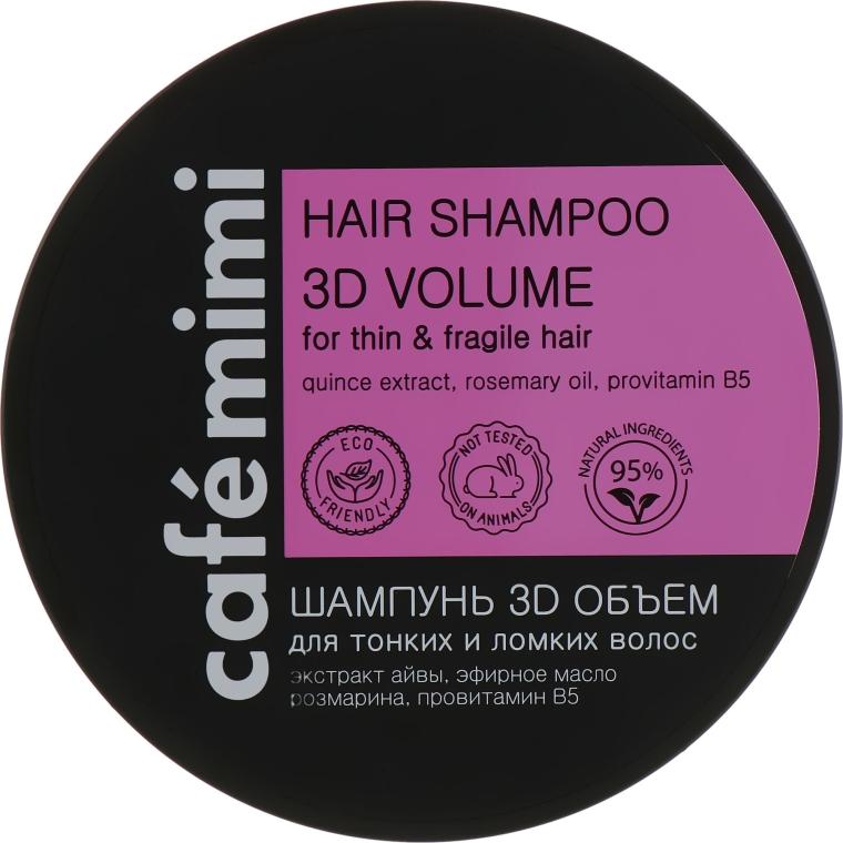 """Шампунь """"3D Объем"""" для тонких и ломких волос - Cafe Mimi Hair Shampoo 3D Volume"""