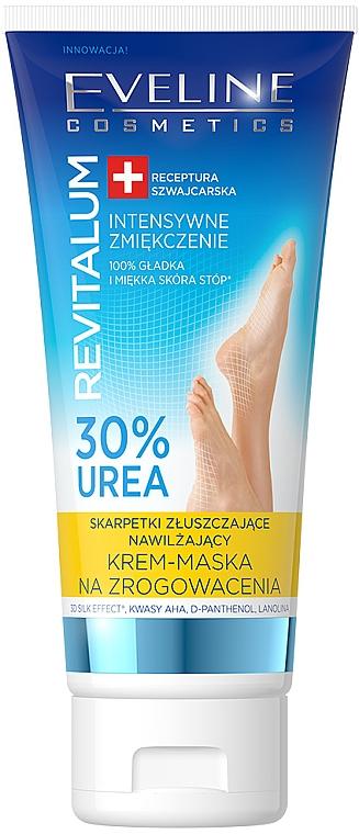 Маска от мозолей - Eveline Cosmetics Revitalum 30% Urea