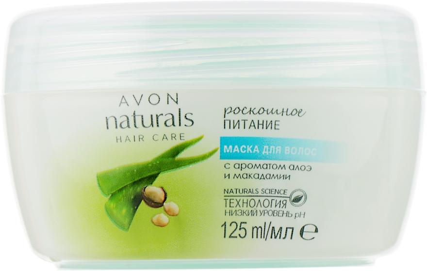 """Маска для волос с ароматом алоэ и макадамии """"Роскошное питание"""" - Avon Naturals Hair Care"""