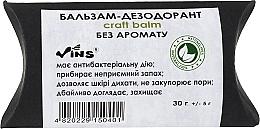 Духи, Парфюмерия, косметика Бальзам-дезодорант для тела, без запаха - Vins
