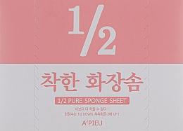 Духи, Парфюмерия, косметика Салфетки - A'pieu 1/2 Pure Sponge Sheet