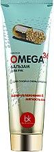 Духи, Парфюмерия, косметика Бальзам для рук для сухой и очень сухой кожи - Belkosmex Omega 369